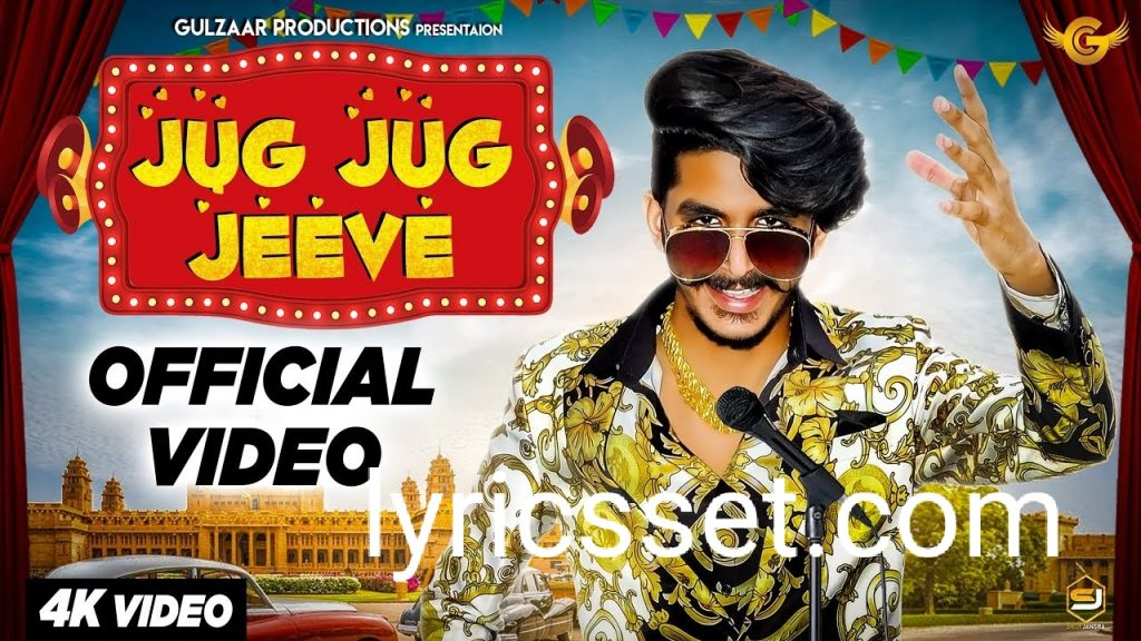 Jug jug jeeve lyrics