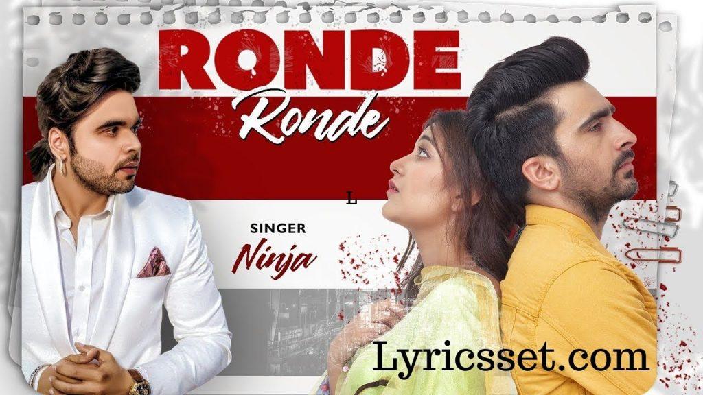 Ronde Ronde Lyrics
